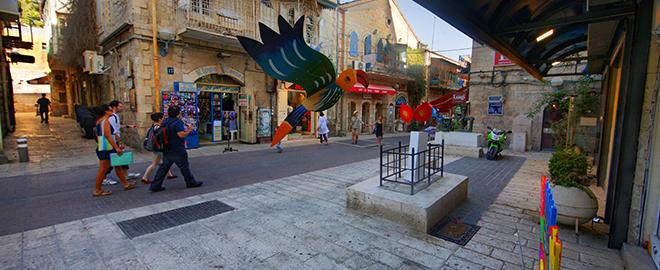 בתי מלון בירושלים